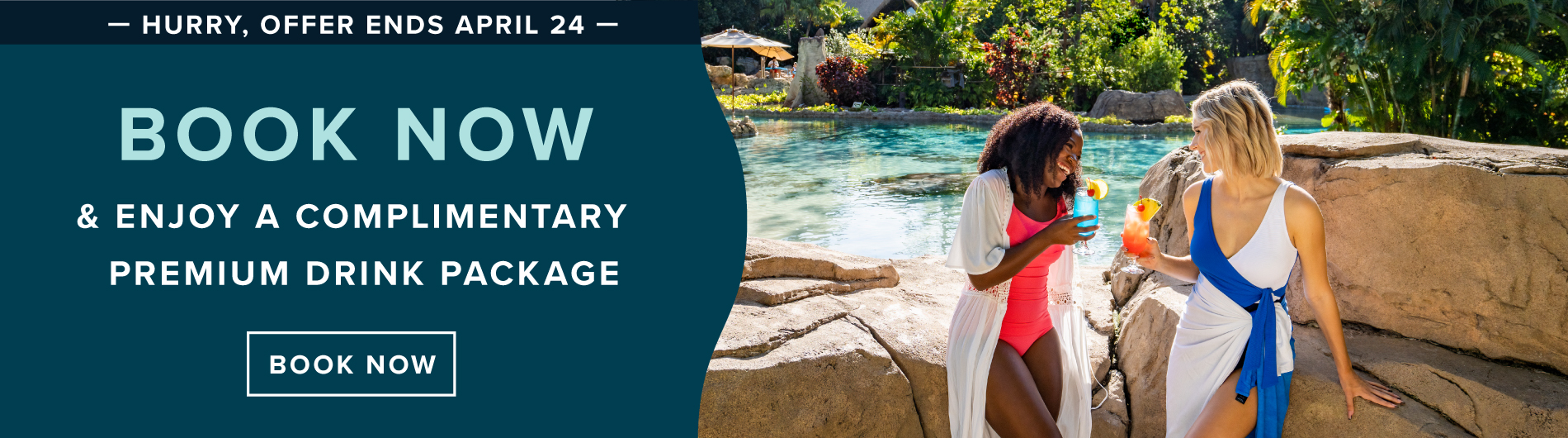 Discovery Cove Complimentary Drink Upgrade