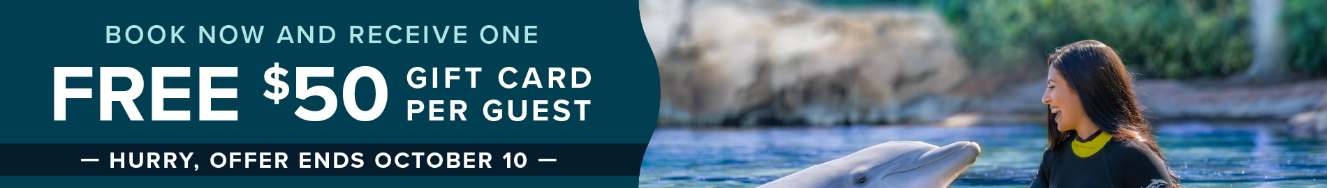 Discovery Cove Gift Card Promotion