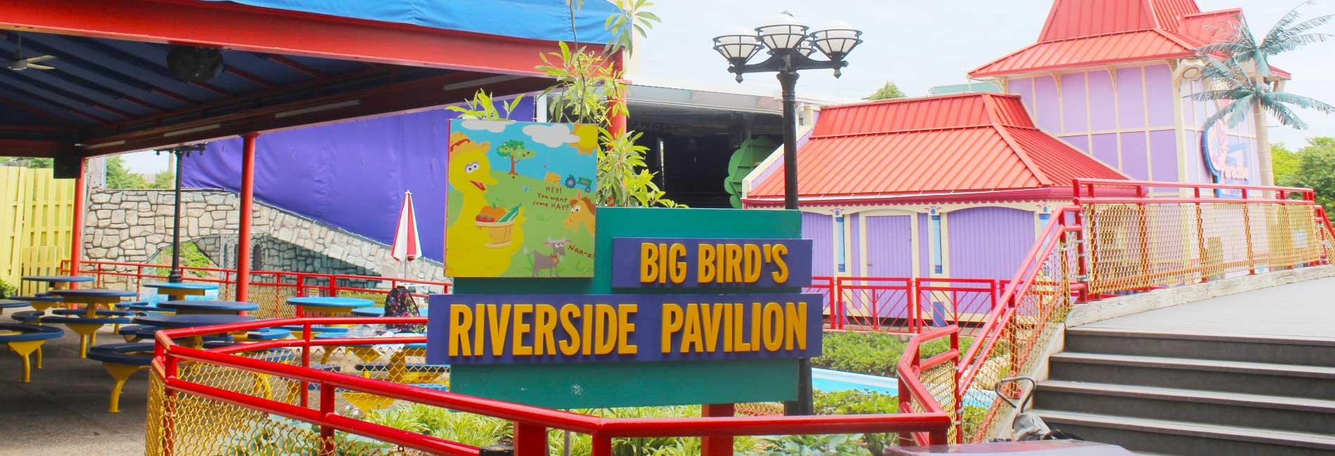 Big Birds Pavilion